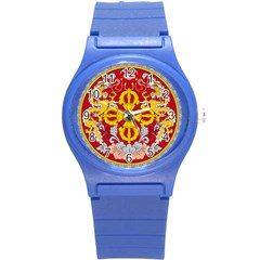 National Emblem of Bhutan Round Plastic Sport Watch (S)