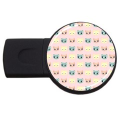 Face Cute Cat USB Flash Drive Round (4 GB)