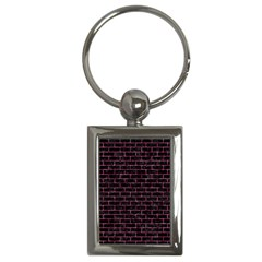 BRK1 BK-PK MARBLE Key Chains (Rectangle)