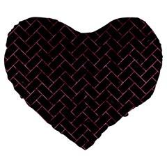 BRK2 BK-PK MARBLE Large 19  Premium Heart Shape Cushions