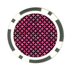 CIR3 BK-PK MARBLE (R) Poker Chip Card Guards (10 pack)