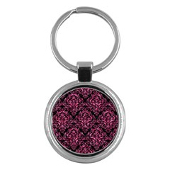 DMS1 BK-PK MARBLE Key Chains (Round)