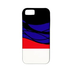 Cool obsession  Apple iPhone 5 Classic Hardshell Case (PC+Silicone)