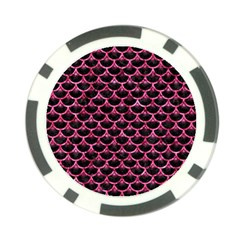 Scales3 Black Marble & Pink Marble Poker Chip Card Guard (10 Pack)