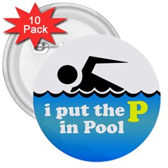 Funny Swiming Water 3  Buttons (10 pack)