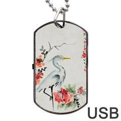Background Scrapbook Paper Asian Dog Tag USB Flash (One Side)