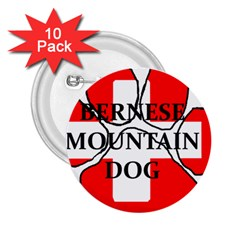 Ber Mt Dog Name Paw Switzerland Flag 2.25  Buttons (10 pack)