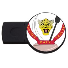 Coat of Arms of The Democratic Republic of The Congo USB Flash Drive Round (2 GB)
