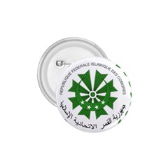 National Seal of the Comoros 1.75  Buttons
