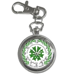 National Seal of the Comoros Key Chain Watches