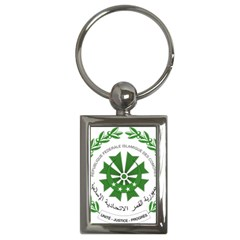 National Seal of the Comoros Key Chains (Rectangle)