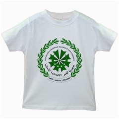 National Seal of the Comoros Kids White T-Shirts