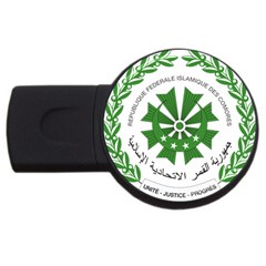 National Seal of the Comoros USB Flash Drive Round (1 GB)