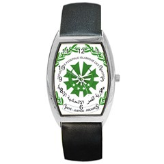 National Seal of the Comoros Barrel Style Metal Watch