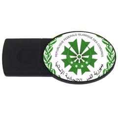 National Seal of the Comoros USB Flash Drive Oval (4 GB)