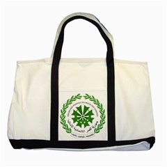 National Seal of the Comoros Two Tone Tote Bag