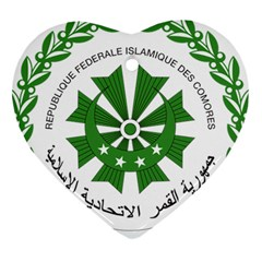 National Seal of the Comoros Heart Ornament (2 Sides)