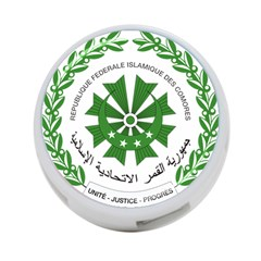 National Seal of the Comoros 4-Port USB Hub (Two Sides)