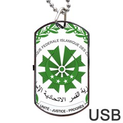 National Seal of the Comoros Dog Tag USB Flash (Two Sides)