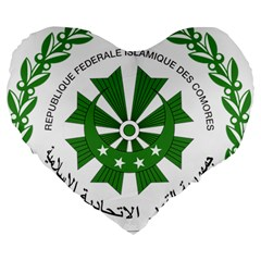 National Seal of the Comoros Large 19  Premium Heart Shape Cushions