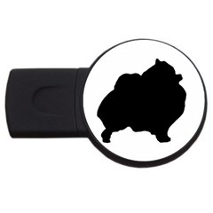 Pomerainian Silo Black USB Flash Drive Round (1 GB)
