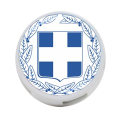 Coat Of Arms Of Greece 4 Port Usb Hub (two Sides)