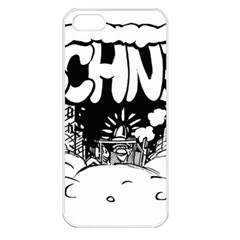 Snow Removal Winter Word Apple Iphone 5 Seamless Case (white)
