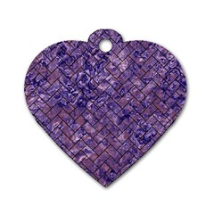 Brick2 Black Marble & Purple Marble (r) Dog Tag Heart (two Sides)