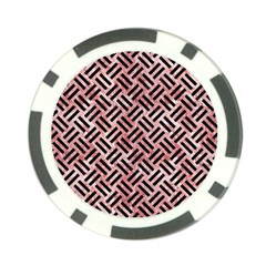 Woven2 Black Marble & Red & White Marble (r) Poker Chip Card Guard
