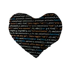 Close Up Code Coding Computer Standard 16  Premium Heart Shape Cushions