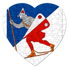 Lillehammer Coat of Arms  Jigsaw Puzzle (Heart)