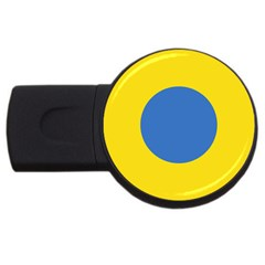 Ukrainian Air Force Roundel USB Flash Drive Round (2 GB)