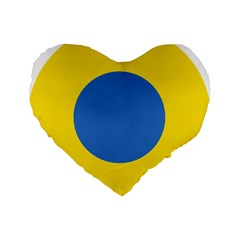 Ukrainian Air Force Roundel Standard 16  Premium Flano Heart Shape Cushions