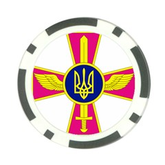 Emblem of The Ukrainian Air Force Poker Chip Card Guard (10 pack)