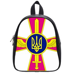 Emblem of The Ukrainian Air Force School Bags (Small)
