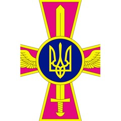 Emblem of The Ukrainian Air Force 5.5  x 8.5  Notebooks