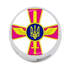 Emblem of The Ukrainian Air Force 4-Port USB Hub (Two Sides)