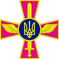 Emblem of The Ukrainian Air Force Magic Photo Cubes