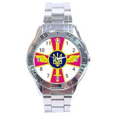 Emblem of The Ukrainian Air Force Stainless Steel Analogue Watch