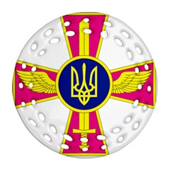 Emblem of The Ukrainian Air Force Round Filigree Ornament (Two Sides)