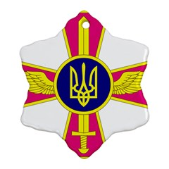 Emblem of The Ukrainian Air Force Snowflake Ornament (Two Sides)