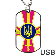Emblem of The Ukrainian Air Force Dog Tag USB Flash (One Side)