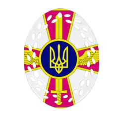 Emblem of The Ukrainian Air Force Oval Filigree Ornament (Two Sides)
