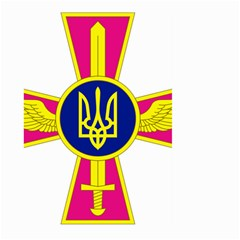 Emblem of The Ukrainian Air Force Large Garden Flag (Two Sides)