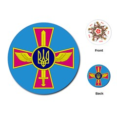 Ensign of The Ukrainian Air Force Playing Cards (Round)