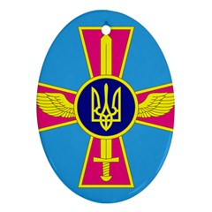 Ensign of The Ukrainian Air Force Oval Ornament (Two Sides)