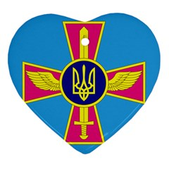 Ensign of The Ukrainian Air Force Heart Ornament (Two Sides)