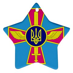 Ensign of The Ukrainian Air Force Star Ornament (Two Sides)