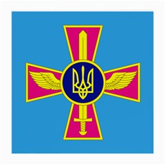 Ensign of The Ukrainian Air Force Medium Glasses Cloth (2-Side)