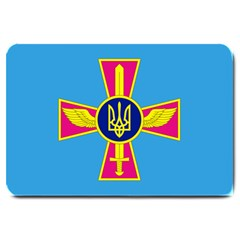Ensign of The Ukrainian Air Force Large Doormat